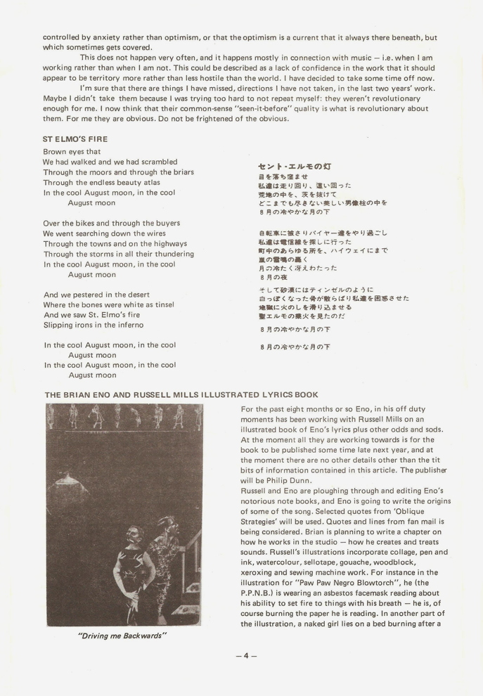 Enovations Newsletter Autumn 1978 (page 4)